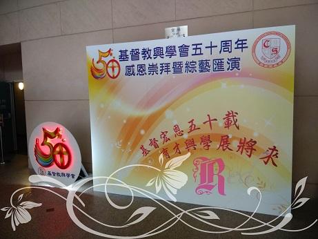 2014.12.04_迦密梁省得學校 (3)