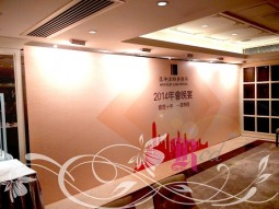 2015.01.18_Choy, Cheung & C. In Association With Han Kun Law Office (1)